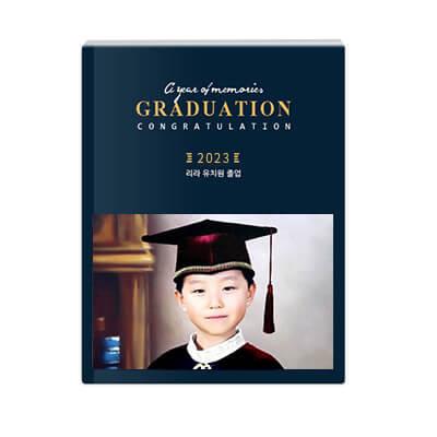 졸업프로필앨범