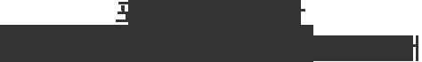 포토몬 폼보드 액자 돌잔치, 웨딩사진 외 각종 이벤트/행사 안내